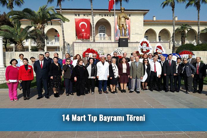 8-14-mart-tip-bayrami-toreni-cityhospital